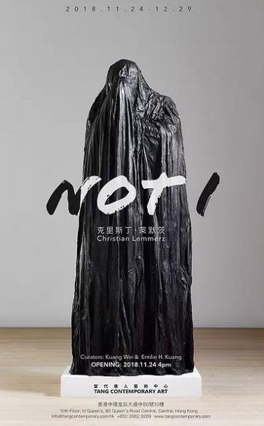 Poster of Not I 370x598 - Tang Contemporary Art presents German-born sculptor Christian Lemmerz's first solo exhibition in Hong Kong