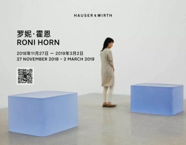 Poster of Roni Horn Solo Exhibition 2 598x466 - Hauser & Wirth presents Roni Horn's first solo exhibition in Greater China