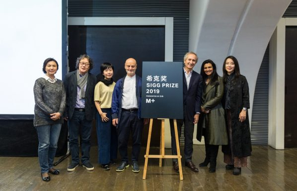 Sigg Prize 002 598x385 - M+ announced the establishment of the Sigg Prize recognising contemporary art practice in the Greater China region