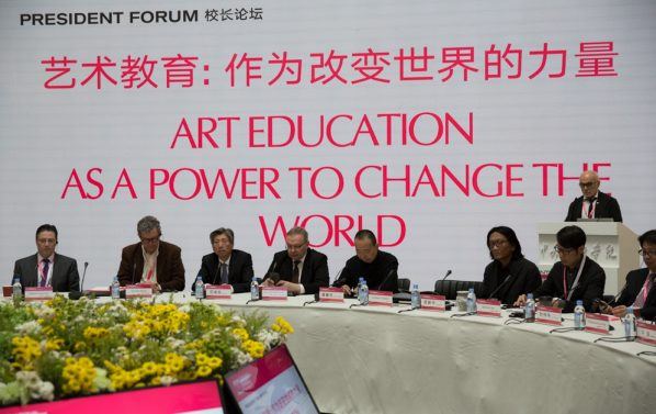 The International Art Education Conference was unveiled at CAFA