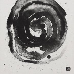 Wang Gongyi, 1992 No. 1, 1992; Lithograph, 31x23cm