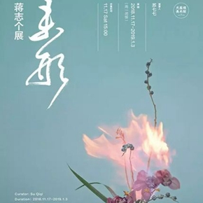Jiang Zhi's newest solo exhibition will be presented in Hangzhou
