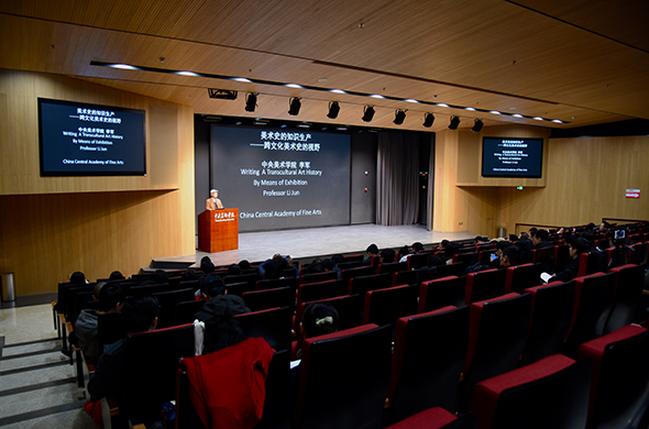 00 featured image of the forum - Knowledge Production in Art History: the Second Wang Xun Art History Forum Opened