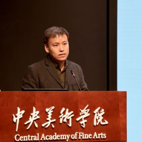 01 Associate Professor Yu Runsheng from the School of Humanities at CAFA hosted the opening ceremony of the forum 290x290 - Knowledge Production in Art History: the Second Wang Xun Art History Forum Opened