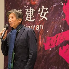 Fan Di'an, President of the Central Academy of Fine Arts, served as the Academic Chair for this exhibition