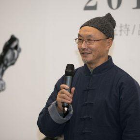 Professor Lyu (Lu) Shengzhong, former Dean for the School of Experimental Art, addressed