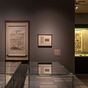 "Besides Collection: ""Documentary Exhibition of the Couple Zhang Boju and Pan Su"" as Displayed at Tsinghua Art Museum"