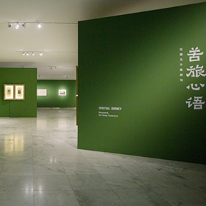 "A Continuation of the Context of Modern Chinese Prints ""Spiritual Journey: Research on Song Yuanwen"" was unveiled"