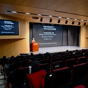 Knowledge Production in Art History: the Second Wang Xun Art History Forum Opened