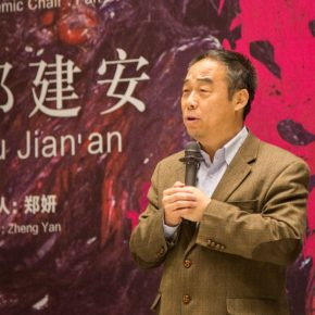Kou Qin, Manager of Guardian Art Center, spoke at the opening ceremony