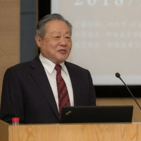 Son of Mr. Li Ruinian, Professor Li Dun from the Center for Chinese Studies at Tsinghua University delivered a speech