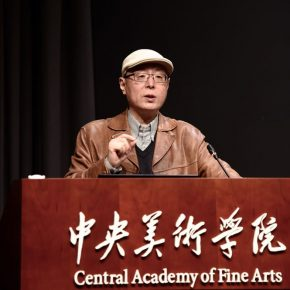 03 Professor Li Jun from the School of Humanities CAFA delivered a speech 290x290 - Knowledge Production in Art History: the Second Wang Xun Art History Forum Opened