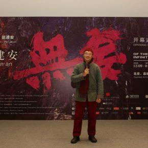Professor Lyu (Lu) Shengzhong from the School of Experimental Art, spoke at the opening ceremony