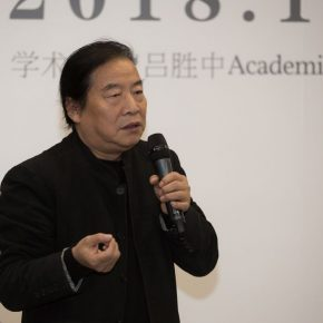 Professor Zhang Guolong from the School of Experimental Art, addressed