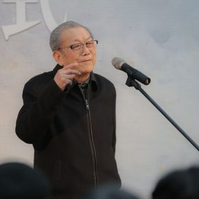 Mr. Zhong Han delivered a speech at the opening ceremony