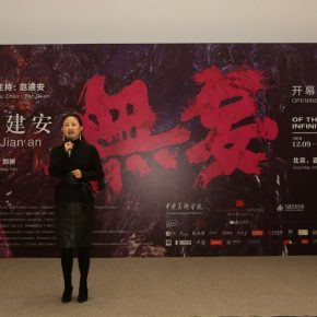 Ms. Zheng Yan, Curator and Director of Wanying Art Museum, spoke at the opening ceremony