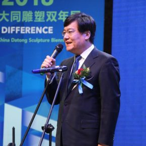 Party Secretary of CAFA Gao Hong delivered a speech
