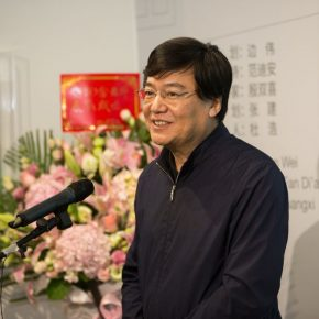 Party Secretary of the Central Academy of Fine Arts Gao Hong