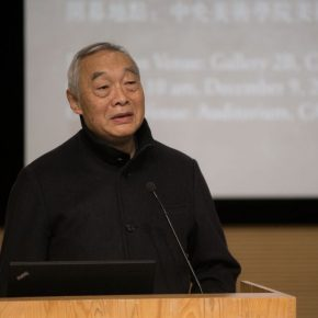 Xu Qingping, Dean of Renmin University of China School of Arts and Director of the Xu Beihong Memorial Museum