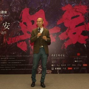 Artist Wu Jian'an spoke at the opening ceremony