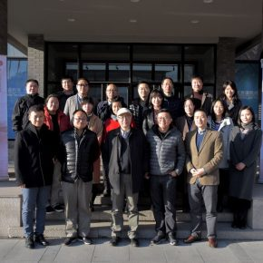 05 Group photo of the honored guests 290x290 - Knowledge Production in Art History: the Second Wang Xun Art History Forum Opened