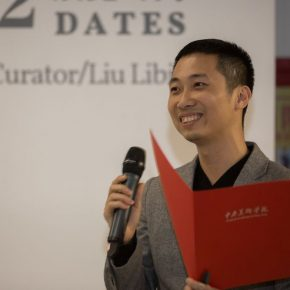 The opening ceremony was hosted by Shi Yuanxin, a teacher from the School of Experimental Art.