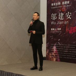 Mr. Cao Difei, Moderator and Lifestyle Researcher, presided over the opening ceremony