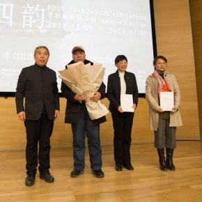 Deputy Party Secretary of CAFA Wang Shaojun gave donation certificates to the representatives of Li Hu's family