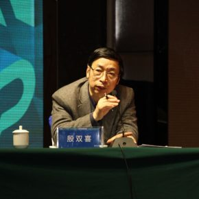 Host of the seminar and Editor-in-Chief of the Journal of CAFA Prof. Yin Shuangxi