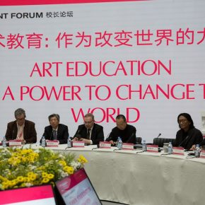 08 View of The International Art Education Conference 290x290 - How can art education change the world?
