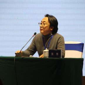 View of the seminar: Prof. Zhang Wei, Deputy Director of the Department of Sculpture, CAFA (Utensil Section)