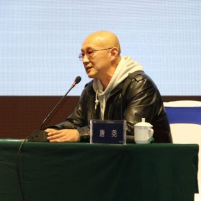 "View of the seminar: Tang Yao, Executive Editor-in-Chief of ""Chinese Sculpture"" magazine (Science & Technology Section)"