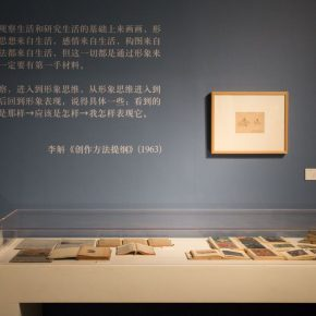 "Exhibition view of ""Four Stanzas on Aspiration Traces of Li Hu's Art"""
