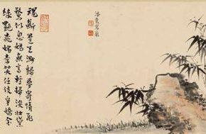 Zhang Boju and Pan Su, Scroll of A Man of Honor