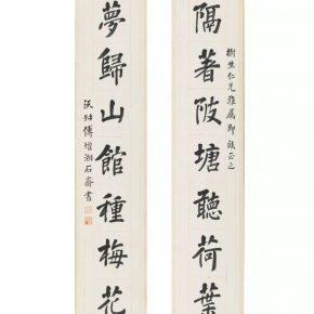 Fu Zengxiang's Calligraphy