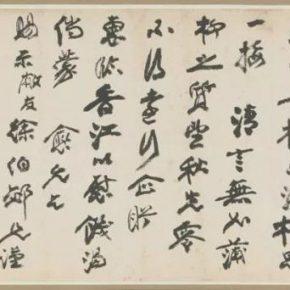 Zhang Daqian's Letter to Zhang Boju