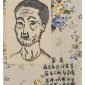 """Chen Ke Fallen Petals 2018 Printed cloth paper ink charcoal and acrylic on board 34x25cm 290x290 - Yuz Museum presents Chen Ke's solo exhibition """"The Real Deal is Talking with Dad"""" in Shanghai"""