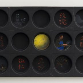 """Chen Ke Mid Autumn 2018 Oil on used mold 39x60x3cm 290x290 - Yuz Museum presents Chen Ke's solo exhibition """"The Real Deal is Talking with Dad"""" in Shanghai"""