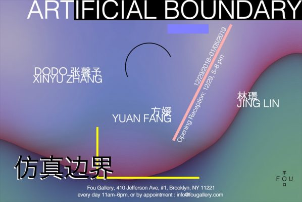 "Poster of Artificial Boundary 598x399 - Fou Gallery presents ""Artificial Boundary"" in New York"