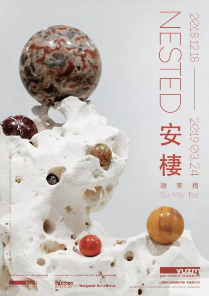 Poster of Su Mei Tse Nested 423x598 - Yuz Museum announces Su-Mei Tse's first solo exhibition in China opening on December 18