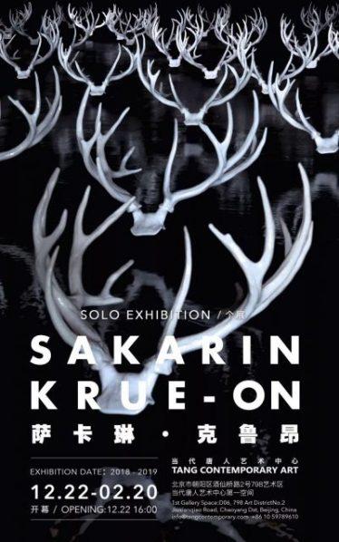 Poster of Thai artist Sakarin Krue On 374x598 - Tang Contemporary Art presents Thai artist Sakarin Krue-On's solo exhibition in Beijing