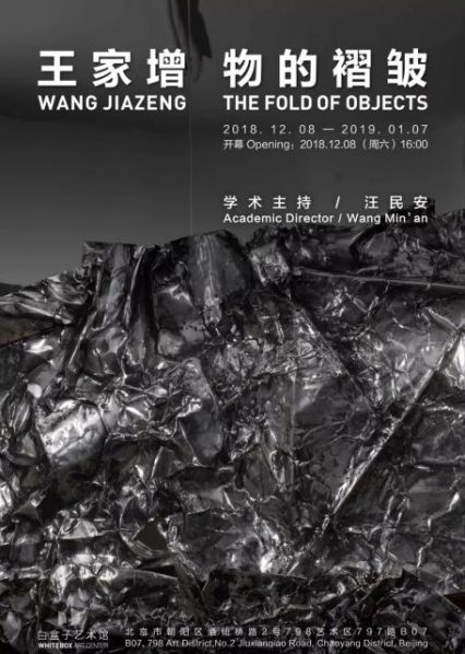 "Poster of The Fold of Objects 426x598 - Whitebox Art Center announces ""Wang Jiazeng: The Fold of Objects"""