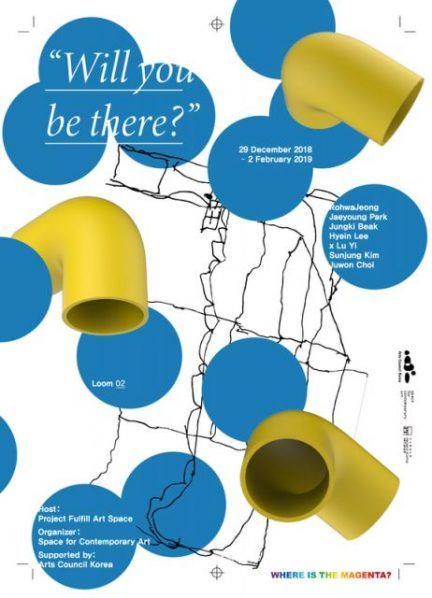 "Poster of Will you be there 432x598 - Project Fulfill Art Space presents ""Will You Be There"" in Taipei"