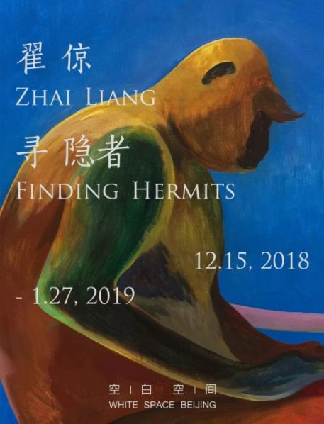 "Poster of Zhai Liang Finding Hermits 457x598 - White Space Beijing announces ""Zhai Liang: Finding Hermits"" opening on December 15"