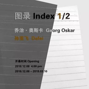 "XC. HuA Gallery presents the art project ""Index 1/2"" in Beijing"
