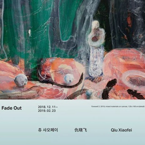 "Pace Gallery announces ""Fade Out"" featuring new work by Qiu Xiaofei opening in Seoul"