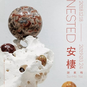 Yuz Museum announces Su-Mei Tse's first solo exhibition in China opening on December 18