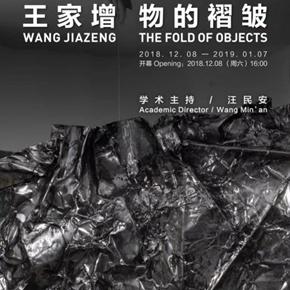 "Whitebox Art Center announces ""Wang Jiazeng: The Fold of Objects"""
