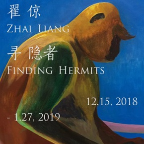 "White Space Beijing announces ""Zhai Liang: Finding Hermits"" opening on December 15"
