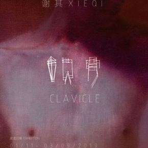 "BANK presents Xie Qi's ""Clavicle"" in Shanghai"